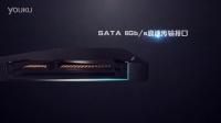 ADATA 威刚科技 SSD 固态硬盘 产品视频介绍