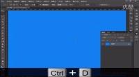 [PS]photoshop新手教程ps入门教程PSCS6基础教程PS工具教程