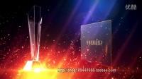 AE颁奖典礼片头模板 年会晚会企业优秀员工颁奖典礼片头ae模板