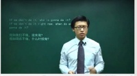演讲技巧第9课:即兴演讲有效高招