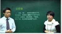 演讲技巧第7课:练出中国好舌头