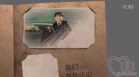 A219爱情宝典成长故事相册--喜影网AE模板