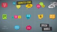 AE模板275组形状动画FX元素生动字幕标签动画效果粉笔标点符号