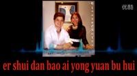 JIAN AI - pinyin lyrics Karaoke