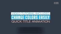 65个标题文字动画 标题图形制作元素 宣传片段落小节 AE模板源文件工程_标清