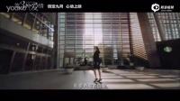 2015 劉亦菲 第三種愛情預告片 Liu Yifei The Third Way of Love Trailer