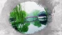 会声会影中国风水墨片头模板