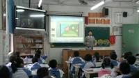 2015年《Unit 8 apples,please!》小学英语深港版一上教学视频-深圳-福田小学:吴文燕