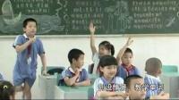 2015年《Unit 12 A boy and a wolf》小学英语上海牛津版一下教学视频-深圳-南约小学:钟国玲