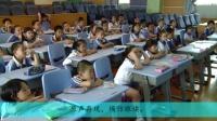 2015年《Unit 10 On the Farm》小学英语上海牛津版一上教学视频-深圳-学府小学:李北征