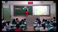 2015年《Unit 10 On the Farm》小学英语牛津深圳版一上教学视频-深圳-泰宁小学:罗婷