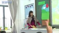 2015年《Unit 10 On the Farm》小学英语上海牛津版一上教学视频-深圳-兰著学校:张瑞雪