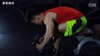 怎么成为健身教练:哑铃俯身飞鸟变换动作