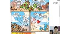魔术笔芯之变形金刚a魔术的漫画--优酷3Gv魔术小鸟免费下载图片