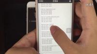 日本有锁苹果iPhone6,6p手机解锁电信3G网络