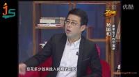 中国讲师网黄钰茗老师 《黄钰茗老师参与CCTV奋斗节目 2014.5.19期》