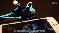《值不值得买》便宜的高性价比蓝牙耳机——QY7蓝牙运动耳机