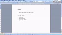视频: 《567》网页设计视频教程_第02节_html语言文字标记