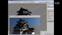 3dmax VraySun+VraySky(二)【模型云】