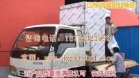 辽宁沈阳苏家屯大型72盘蒸汽馒头蒸房发货
