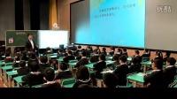 [同步课堂]鲁科版高中物理必修1《怎样学习物理学》优质课教学视频,福建省(2020高中物理选修专辑)