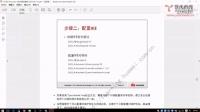 14_IPSEC VPN配置