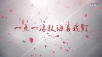 AE教师节感恩老师视频片头