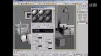 3dmax 简约客厅-材质后期处理(一)【模型云】
