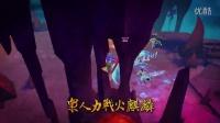 《风云》手游无双测试今日11时开启 玩法视频首曝