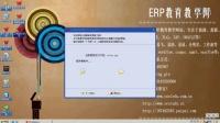 QQ197492387最新鼎捷企明星2.0.1erp系统全模块无限人版注册机破解版制造业ERP专家