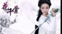 赵丽颖为何成《新还珠格格》中最红演员
