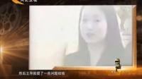 穿越经典 2015 天上掉下个林妹妹 陈晓旭的别样人生 150907 陈晓旭不动手术等死亡