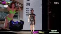 2013洲际小姐深圳总决赛-熟女倾情洲际夜01-0003_标清