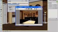 20、4.6.3 vray视频教程-VRay静物渲染-vray调整场景灯光