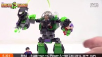 6862 积木砖家乐高LEGO 2012 Super Heroes, Superman vs. Power Armor Lex Review