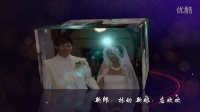 会声会影X8模板之3D立方体婚礼