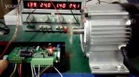 电动工具,角磨机,水泵专用无刷电机控制器最大功率1000W