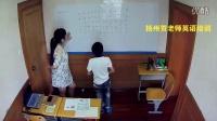 扬州青少儿英语培训哪家好