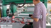 CAD自动排版鞋垫裁断机