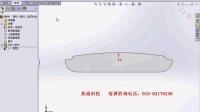 14.4  曲面设计案例4──创建曲面实体文字-01