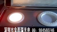 调色温筒灯
