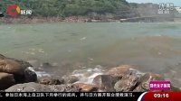 六旬老汉江边钓鱼 反被大鱼拖入水中身亡