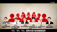浦东青年联合会 flash动画 星视觉创意设计案例