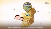 2015华扬联众-惠氏启赋爱尔兰纯净之旅