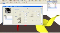 vray for sketchup 漫反射01