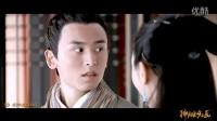 张哲瀚版神雕侠侣耶律齐个人剪辑MV——Amazing
