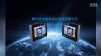 威纶通触摸屏,台达变频器。丰炜PLC 广西总代、柳州市中电自动化科技有限公司