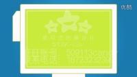 客户管理平台 flash动画 星视觉创意设计案例