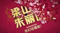 AE420 唯美古典中国风婚礼开场MV 大气婚庆片头 电子请柬 邀请函AE模板