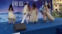 M·Power 舞室 太阳城演出